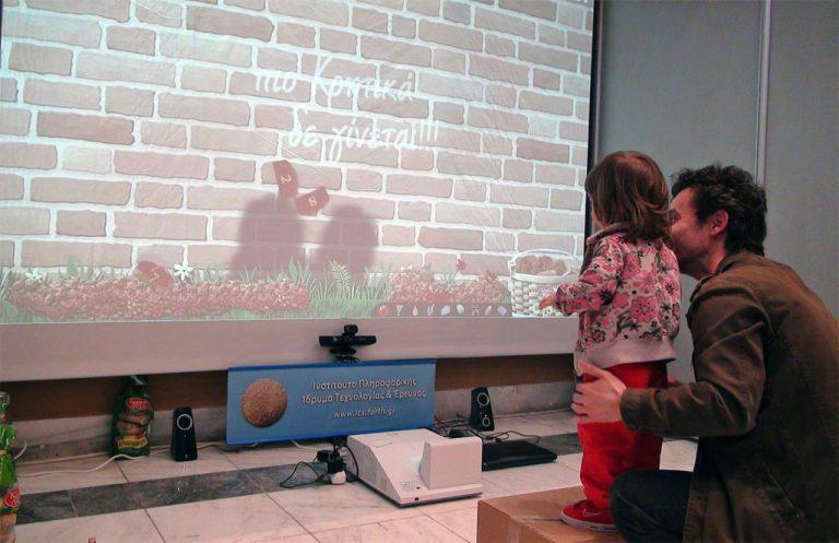"Interactive wall, ""Paximadaki"""