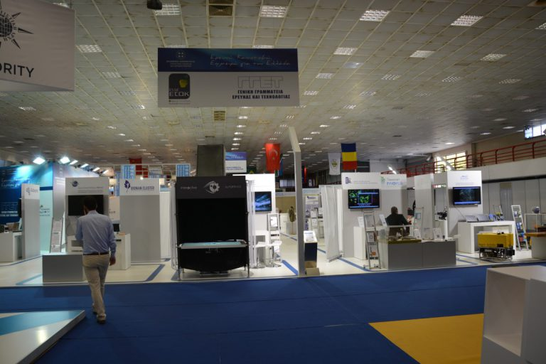 79th Thessaloniki International Trade Fair (TIF)