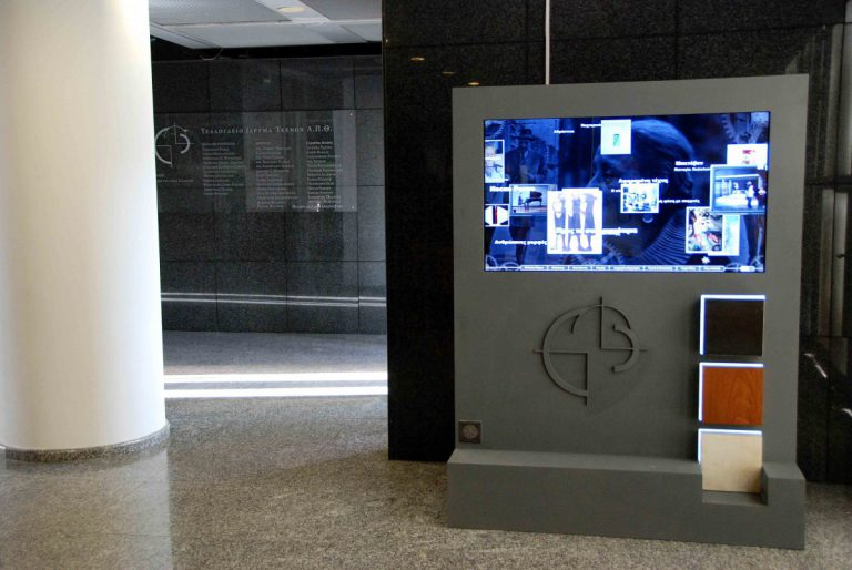 Teloglion Foundation of Art A.U.Th.