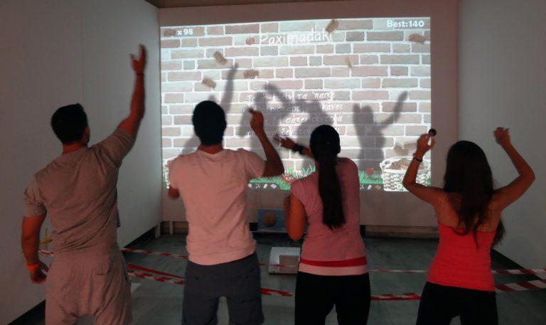 Athens Plaython