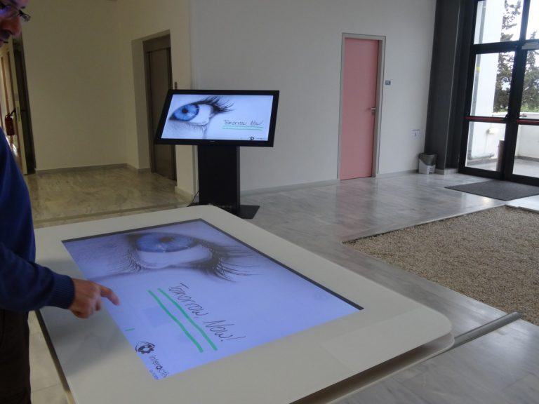 Interactive Multimedia Viewer