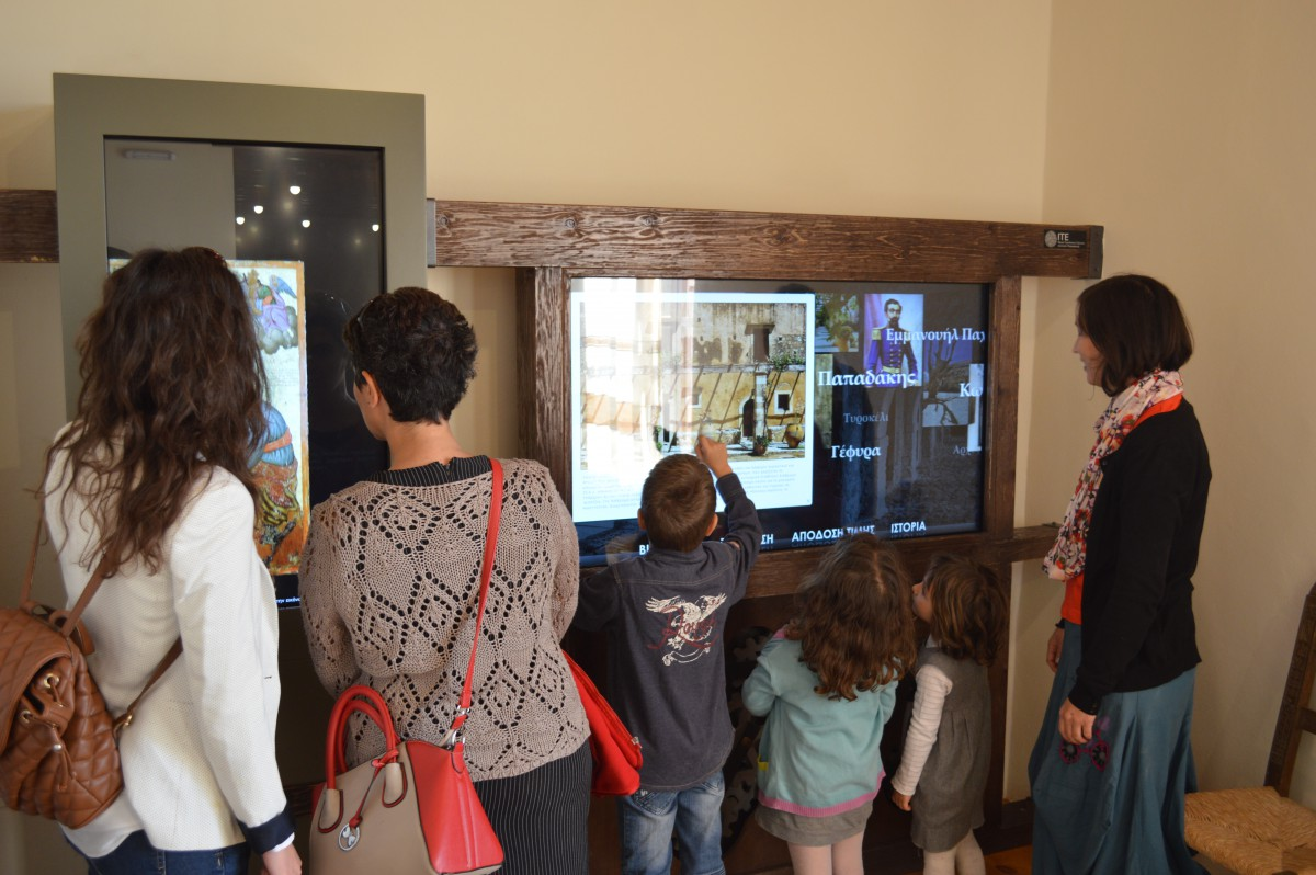 Interactive Information Systems in Arkadi Monastery, Rethymnon, Crete