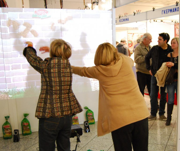 Exhibition of Traditional Greek Food Products