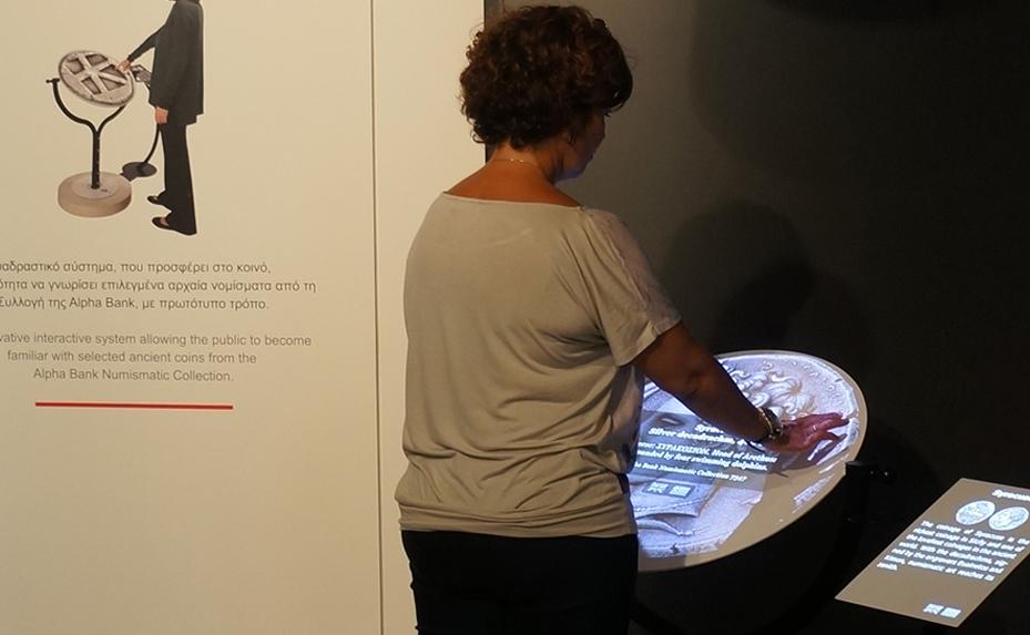 Stater 360² :Ένα διαδραστικό σύστημα για την παρουσίαση αρχαίων νομισμάτων