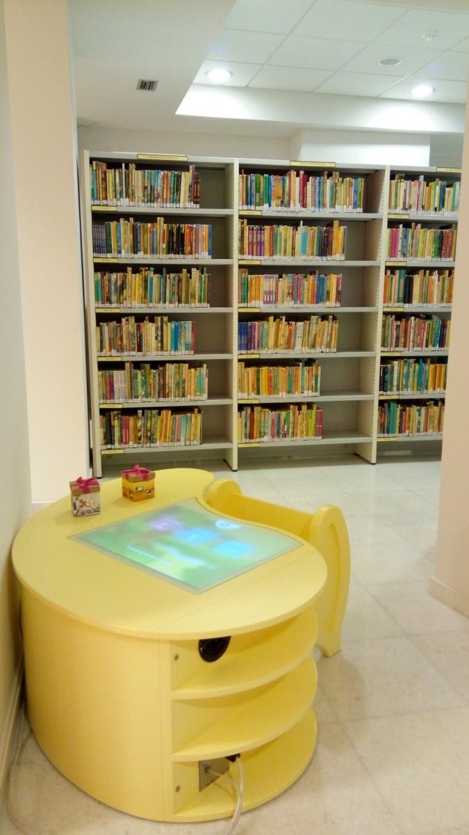 Vikelaia Municipal Library