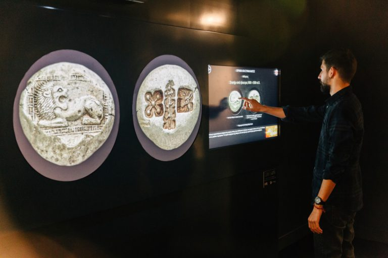 Coin-O-Rama, Museum of Cycladic Art