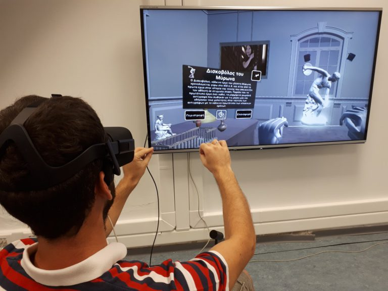 A virtual 3D environment for cultural heritage artifacts