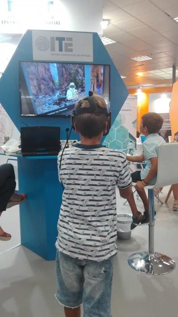 AmiSim: Facilitating a Virtual Reality Tour