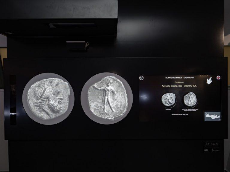 Coin-O-Rama